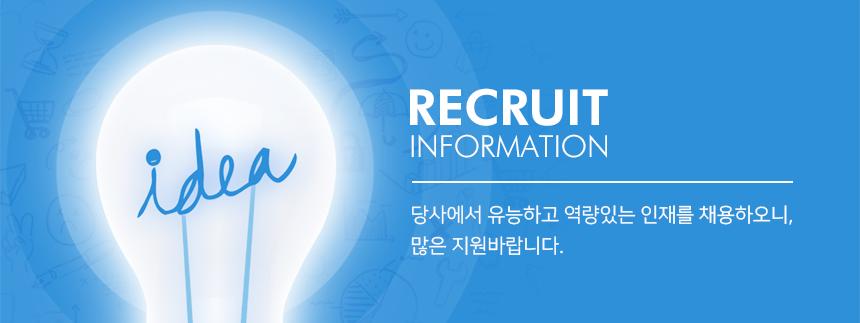 포승공단 한국단자공업물류센터 현장직