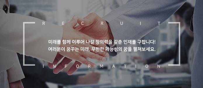 딩딩딩 뮤직스쿨 사업부 기획팀 신입/경력 정규직 모집