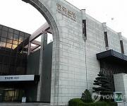 한은 강원·강릉본부, 추석 특별운전자금 200억원 지원