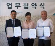 KCGP 강원센터, 강릉시청소년상담복지센터와 MOU