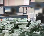 LG, 추석 앞두고 협력사 납품대금 1조2천억원 조기지급
