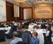 전남도, 서울서 투자유치 설명회…254억 투자협약