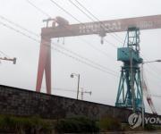 [지역이슈] 현대중공업 군산조선소 폐쇄…재앙이 된 기업 유치
