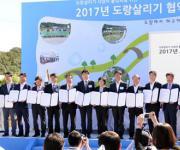 중앙부처-지자체-공기업 '도랑 살리기' 힘 모은다