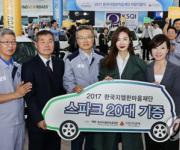 한국지엠, 사회복지 시설 차량 기증 500대 돌파
