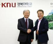 바이네르, 경북대와 창업 인재 육성을 위한 협약