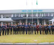한전, 가나 등 9개국 20명에게 에너지신기술 전수