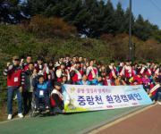 사회적기업 구츠, 장애인과 함께하는 사회공헌 활동