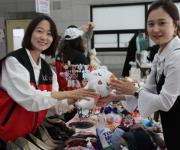 KT CS, 두리모 위한 플리마켓 전국서 개최