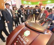 국제탄소페스티벌 서울서 개막…탄소섬유 산업 조망