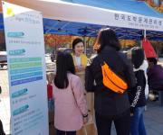 KCGP 경기북부센터, 고양시민사랑나눔한마당서 도박예방 캠페인