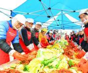 무역보험공사, 1촌 마을과 '사랑의 김장' 행사