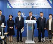인천시 재정위기 탈출 초읽기…채무비율 25% 이하 유지