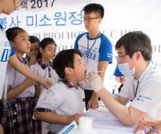 효성, 베트남 사업장 지역주민 위해 진료봉사