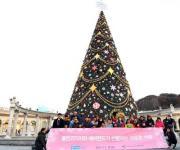 플랜코리아-에버랜드, 경북영천 지역아동센터 초청 행사