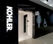 글로벌 주방·욕실브랜드 콜러, '쇼룸형 화장실' 공개
