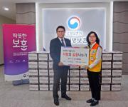 전국자원봉사연맹, 보훈가족을 위한 '사랑의 김치' 전달