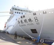 중국 팸투어단 속속 인천 방문…'한한령' 풀리나