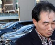 최흥집 전 강원랜드 사장 구속…권성동·염동열 의원 소환되나(종합2보)