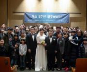 KCGP 대전센터, '2017년 클로버 데이' 행사