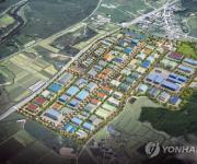 60만㎡ 규모 연천 은통일반산단 착공…2021년 준공