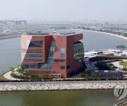 인천 송도 2천억짜리 콘서트홀 다 짓고도 1년 넘게 방치