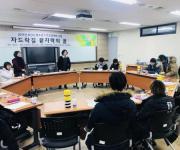 오산대, 청소년 희망프로젝트 '자드락 길 끝자락의 꿈' 수료식