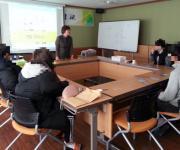 KCGP 경기북부센터, Wee센터 도박문제 예방 특별교육 진행