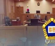 '세종시 상가 정보 알려주고 금품수수' LH 전 간부 법정구속