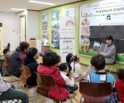 홈플러스 e파란재단·하이트진로, 다문화가정 어린이 지원