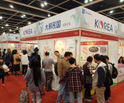 경기도, 홍콩 한류상품전서 492만 달러 수출