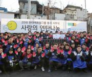 현대백화점그룹 '나눔 봉사활동'으로 새해 시작