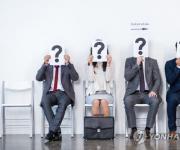 미혼남녀 새해 목표 1위는 취업…시험 자격증·다이어트도 관심