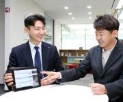 [경남소식] 함안군, 농어촌진흥기금 융자 지원
