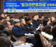 광주·전남 세무사들, 중소기업 일자리 안정자금 신청 돕는다