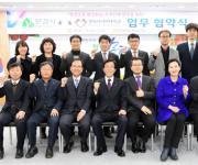 경희사이버대-문경시, 평생교육 활성화·지역인재 양성 위한 MOU