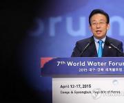 고순도 클러스터 조성·물기업 해외진출…경북도 물산업 육성