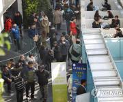 서울시 '뉴딜 일자리' 4천700명 선발…월 195만원 지급
