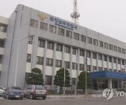 경찰 포항제철소 사고 수사 본격화…회사 관계자 소환
