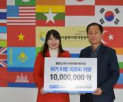 플랜코리아-인천남구다문화가족지원센터, 후원금 전달식 진행