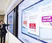 경기, '청년연금 사업' 경쟁률 3.4대 1(종합)