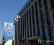 [인천소식] 인천항만공사 경영·운영본부장 공모