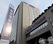조선·자동차업계 부산상의 의원 이탈…업황부진 탓