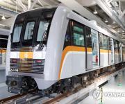 [인천소식] 지하철 1·2호선 안내도우미 520명 배치