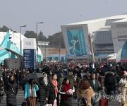 설연휴 강릉 관광객 138% 증가…동계올림픽 효과