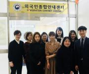 KT CS 운영 외국인 종합안내센터 법무부 장관 표창