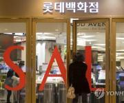 백화점 29일부터 봄 정기세일…의류·가구·가전 최대 80% 할인