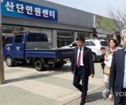 '위기의 군산'…고용·산업위기지역 지정 현지 실사(종합)
