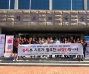 KCGP 대구센터, 포항지역 대학교서 4대 중독 추방 캠페인