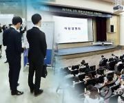 인천교통공사·관광공사 6일 채용설명회